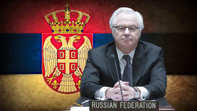 http://hrvatskifokus-2021.ga/wp-content/uploads/2017/12/Vitalij-Curkin-covek-koji-voleo-i-branio-Srbe-Zapadu-je-udarao-samare-zbog-Srbije-FOTO-VIDEO.jpg