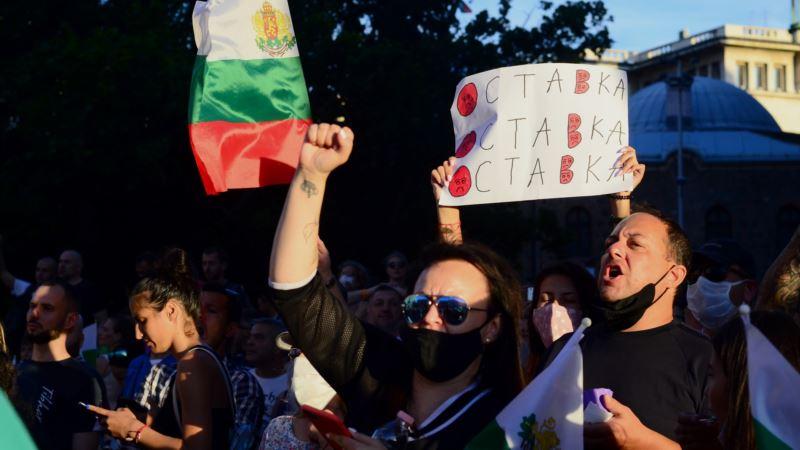 Vlada Bugarske suočava se sa glasanjem o nepovjerenju