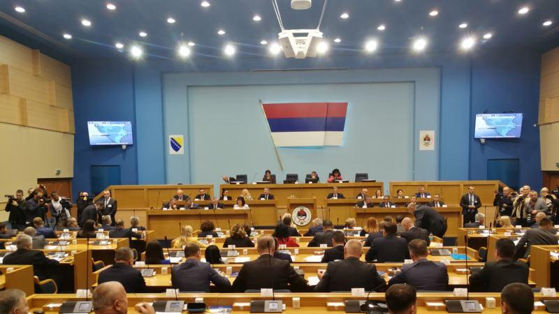 Vlada RS traži od Skupštine proglašenje vanrednog stanja