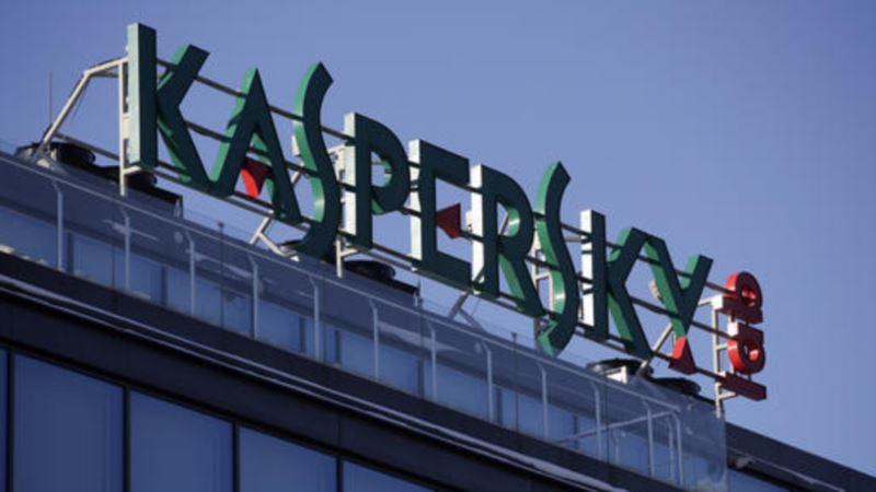 Vlada SAD uklanja proizvode ruske kompanije Kasperski