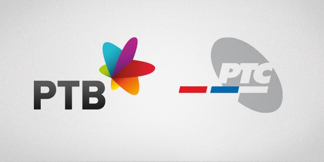 Vlada Srbije predložila poskupljenje pretplate za RTS