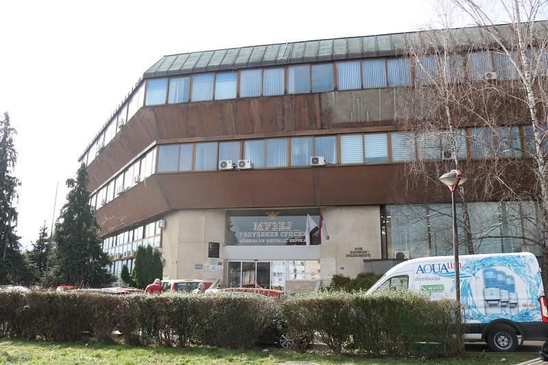 Vlada Srpske kupila poslovni prostor banjalučke Privredne komore