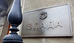 Vlada utvrdila izmene zakona kojim se funkcionerima zabranjuje korišćenje javnih resursa u ...