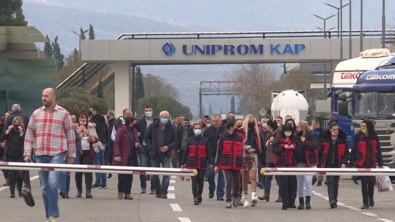 Vlasnik podgoričkog KAP-a potvrdio da će otpustiti 600 radnika