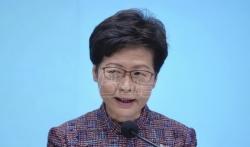 Vlasti Hongkonga kritikovale strane vlade da ulepšavaju krivične prekršaje