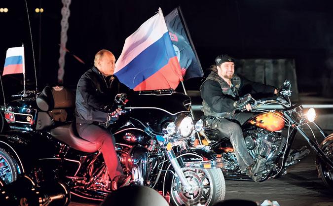 """Vođama """"Noćnih vukova"""" zabranjen ulazak u BiH"""