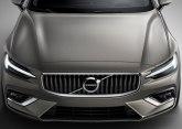 Volvo će utrostručiti proizvodni kapacitet
