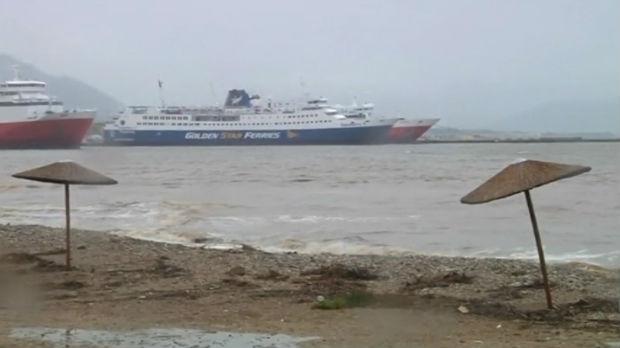 Vozači trajekata u Grčkoj najavili štrajk za 24. septembra