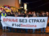 Vranje: Protest 1 od 5 miliona jedanaesti put