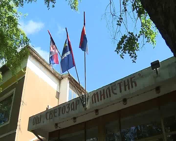 Vrbas od Pokrajine dobio sredstva za projekat uređenja prilaza školi Svetozar Miletić