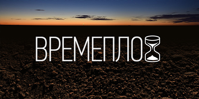 Vremeplov: Snimljen prvi film o Jasenovcu