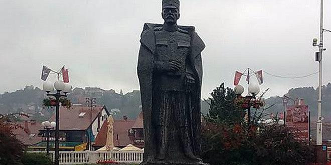 Vremeplov: Umro vojvoda Petar Bojović