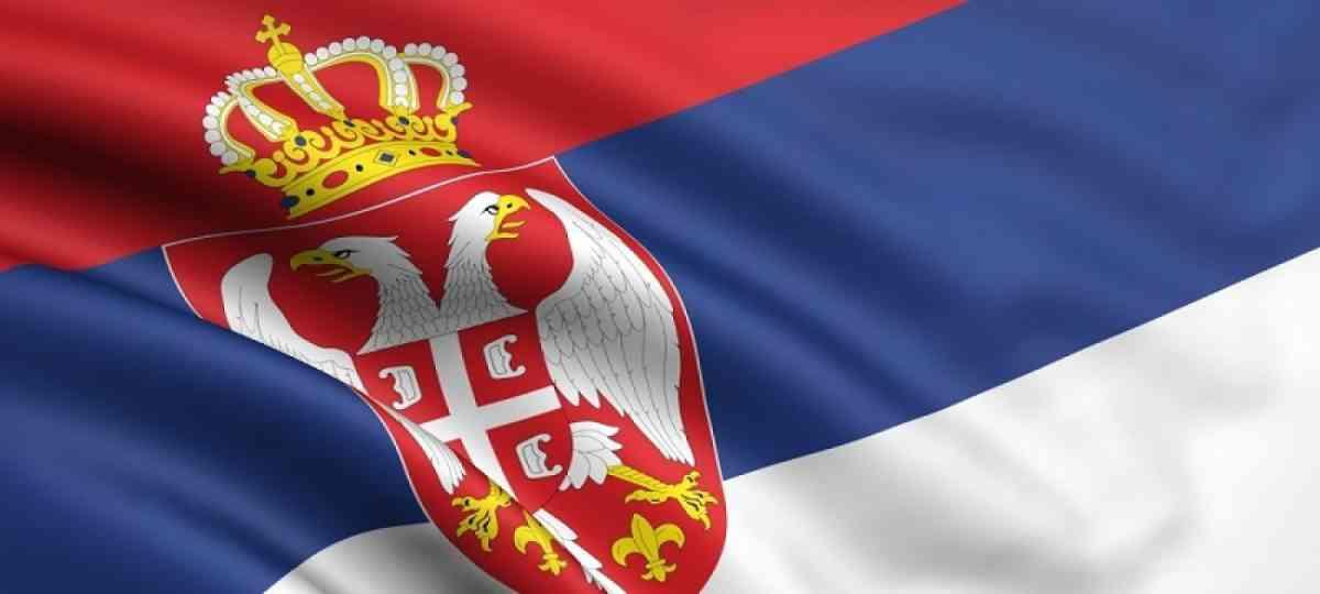 Vrijednost brenda Srbija 40 milijardi dolara
