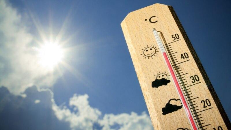Vrućina stiže u deo SAD-a, upozorenje na opasnost od opekotina stopala