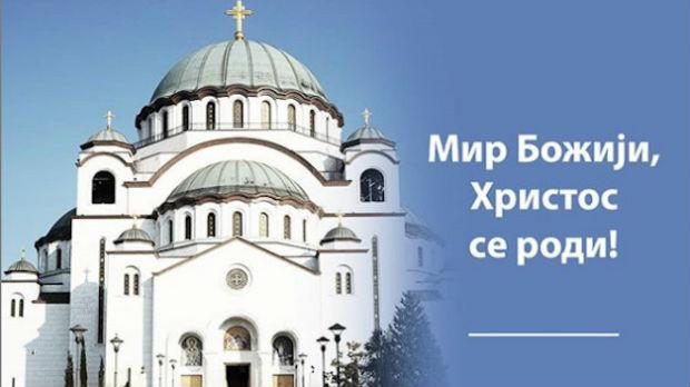 Vučić čestitao Božić