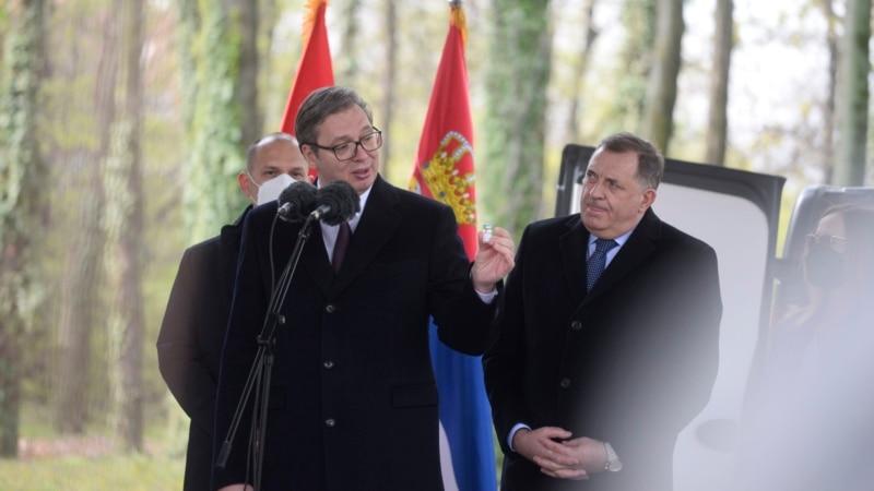 Vučić i Dodik u Torlaku, 20.000 doza AstraZeneke za RS