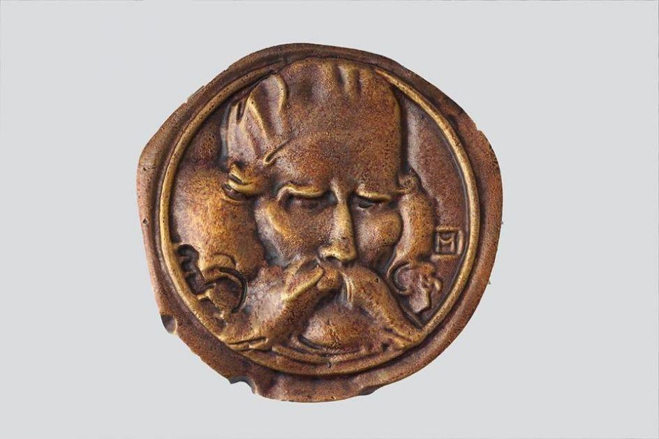 Vukova nagrada Draganu Martinoviću
