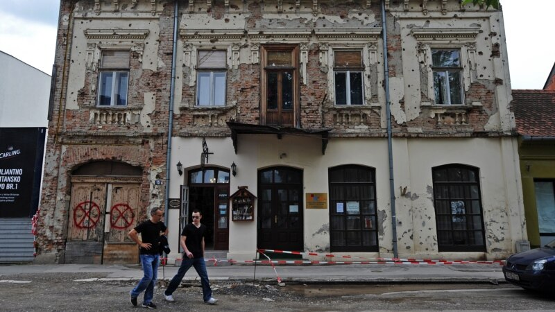 Vukovar - grad zarobljen politikom