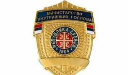 Vulin: MUP će učini sve da sačuva bezbednost policije