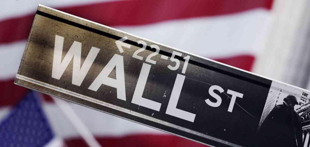 Wall Street: Rekord S&P indeksa treći dan zaredom