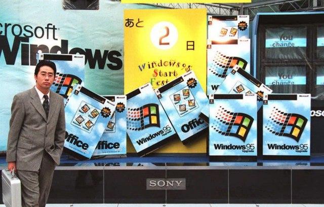 Windows 95 ikonice odlaze u istoriju
