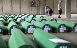 YIHR Srbija: Srbija da poštuje odluke međunarodnih sudova, negiranje genocida da bude krivično delo