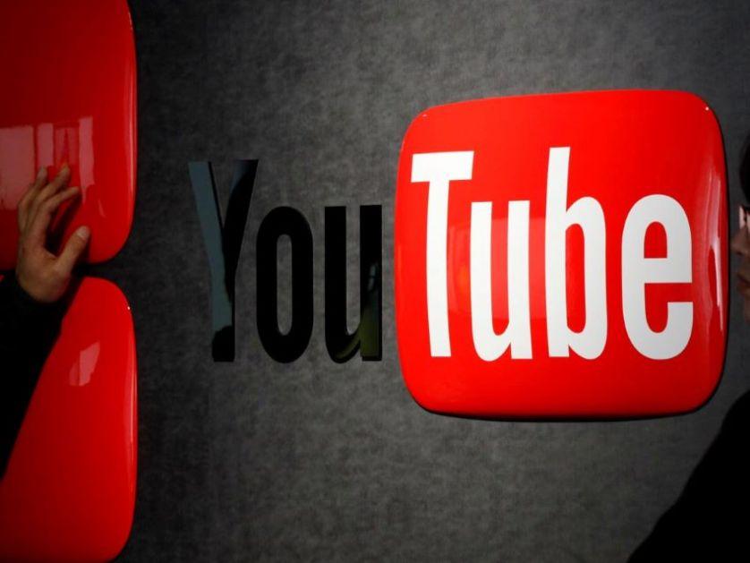 YouTube bez reklama uz mali trik