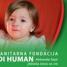 ZA ANIKU! IMA RETKU BOLEST, NAŠA POMOĆ JE POTREBNA: Jedan SMS može da joj spasi život!