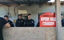 ZA Krov nad glavom: Javnost pogrešno informisana da porodica Osman nije bila prijavljena
