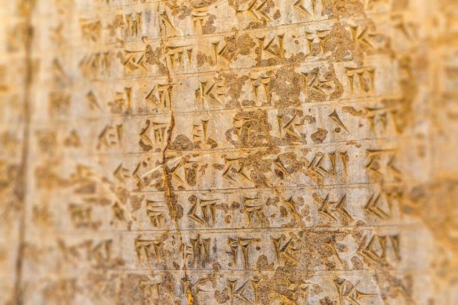 ZANIMLJIVO OTKRIĆE U Sudijskoj Arabiji pronađen natpis poslednjeg kralja Vavilona