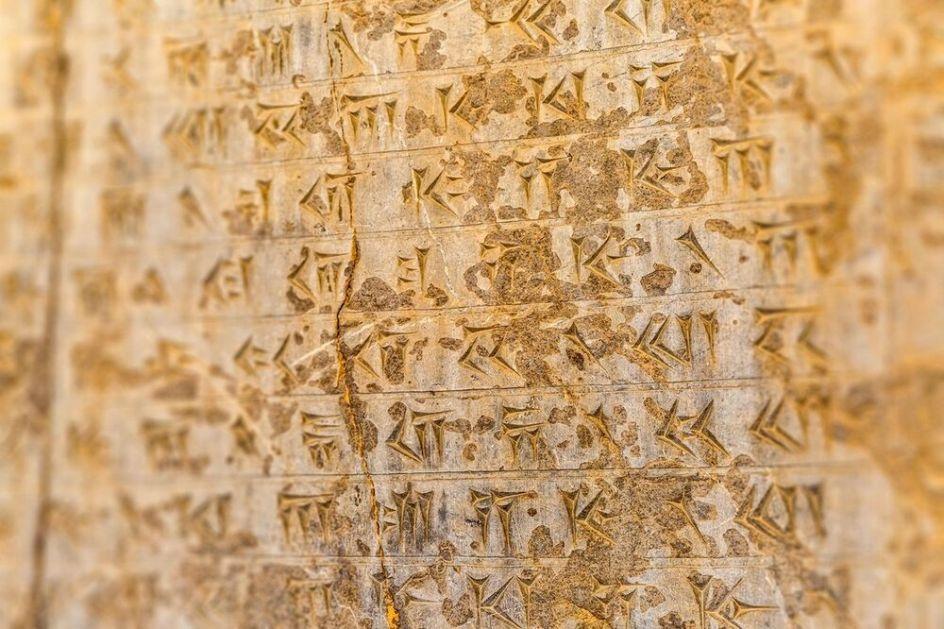 ŽELE DA GA VRATE U ZEMLJU U KOJOJ JE PRONAĐEN Drevni istorijski predmet Gilgamešova ploča snova pripala američkim vlastima