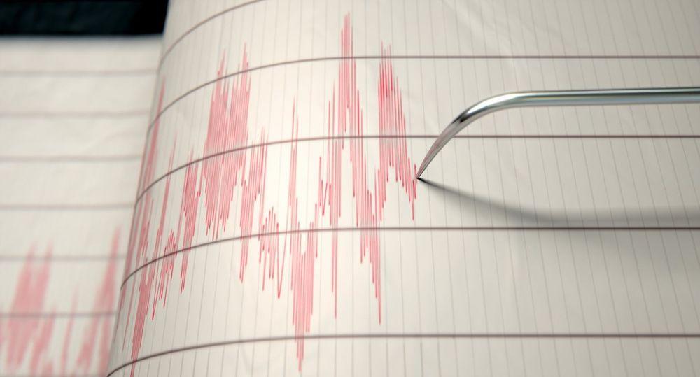 ZEMLJOTRES KOD KAKNJA: Zabeležen potres od 3,8 stepeni