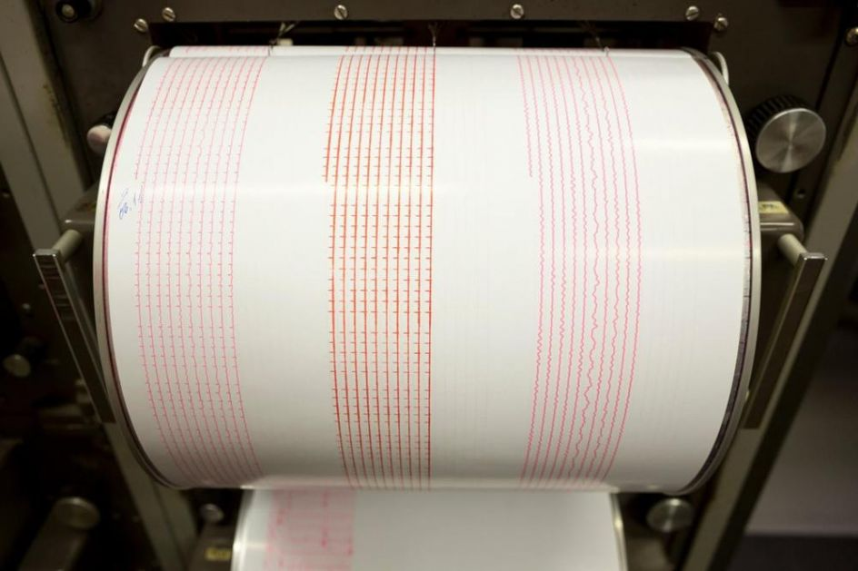 ZEMLJOTRES U BUGARSKOJ: Potres od 3,4 stepena registrovan kod Smoljana