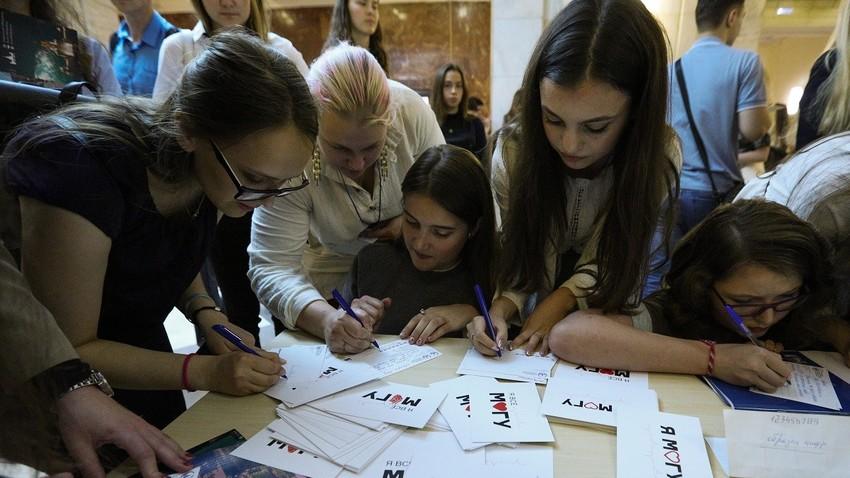 Za državljane Srbije objavljen konkurs za besplatne studije u Rusiji
