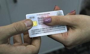 Za Put U Crnu Goru Dovoljna Licna Karta