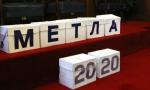 Za šta će se zalagati pokret Metla 2020: Svaki grad da ima poslanika