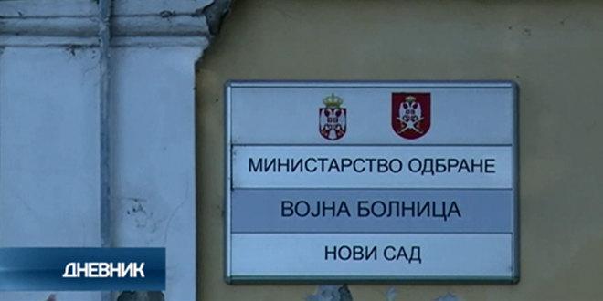 Zabranjene posete na VMA, i vojnim bolnicama u Novom Sadu i Nišu