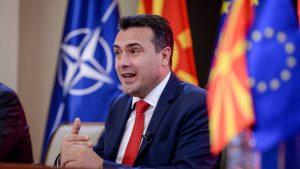 Zaev: Makedoci i Bugari imaju zajedničku istoriju, Jugoslavija nas držala razdvojenima