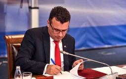 Zaev: Nismo daleko od dogovora sa Bugarskom