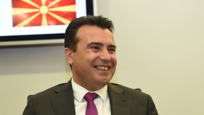 Zaev: Ove godine počinjemo pregovore o prijemu u EU