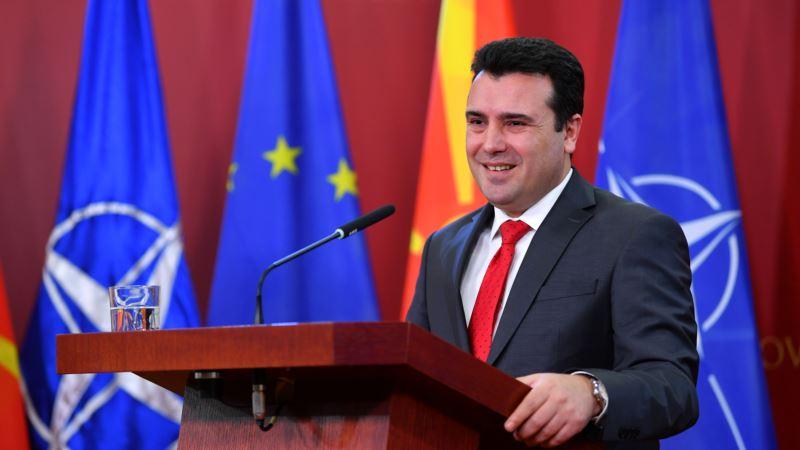 Zaev: Živela Makedonija, živela Republika Severna Makedonija