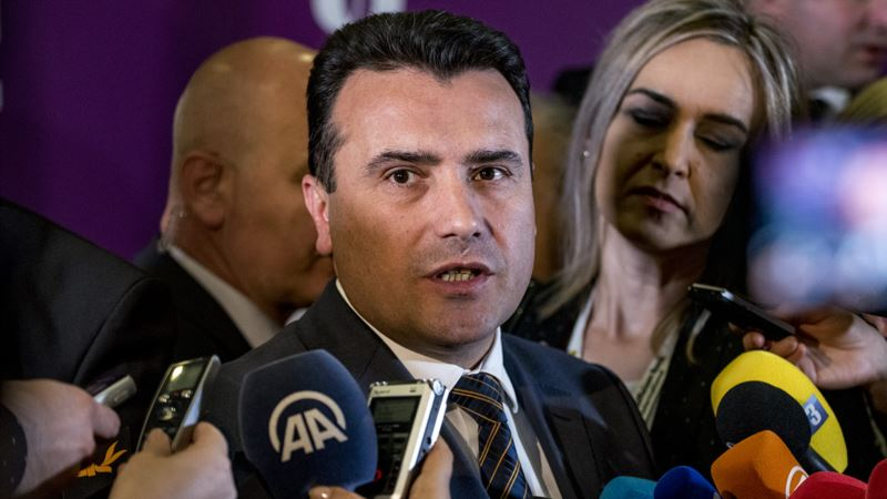 Brajović i Zaev: Ojačati ekonomsku saradnju Crne Gore i Sjeverne Makedonije