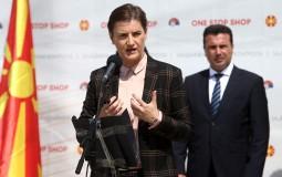 Zaev i Branbić: Postoji istorijska mogućnost da se postigne dogovor Srba i Albanaca