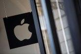 Zagrižena jabuka više neće biti ista VIDEO