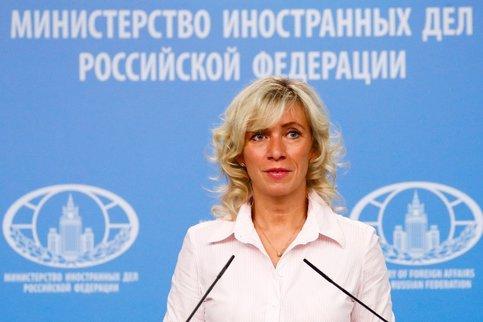 Zaharova: Koliko god bilo čudno ruski gas se uspešno isporučuje u SAD