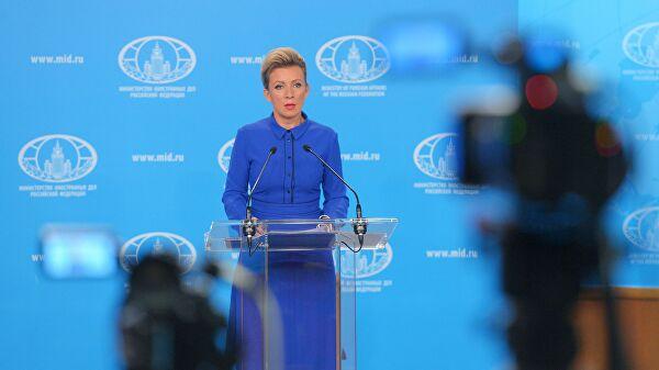 Zaharova: Kosovo kao država ne postoji ni u pravnom smislu, ni u realnosti savremenog sveta