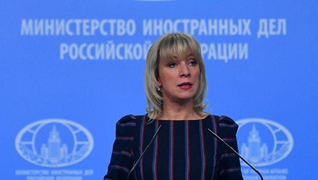 Zaharova: Kriza u Ukrajini ima međunarodnu dimenziju
