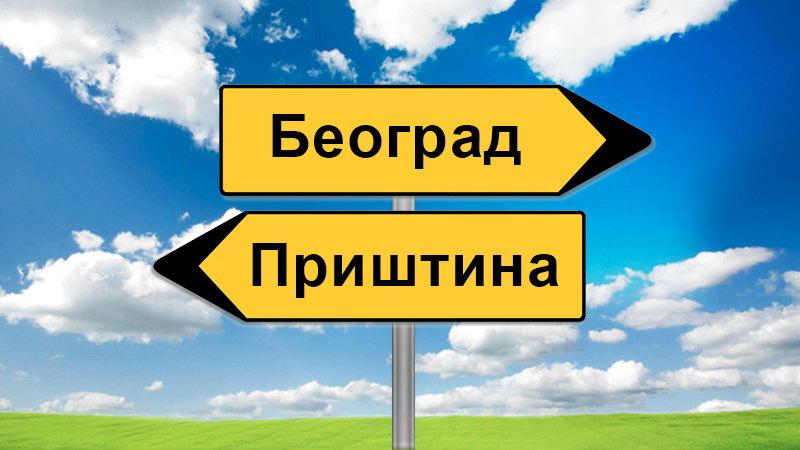 Zaharova: Ne forsirati postizanje sporazuma Beograda i Prištine
