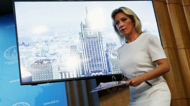 Zaharova: Nije im uspelo – Kosovo nije država