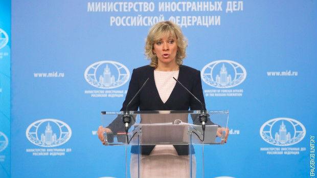 Zaharova: Hrvati nam se izvinjavaju zbog Domagoja Vide